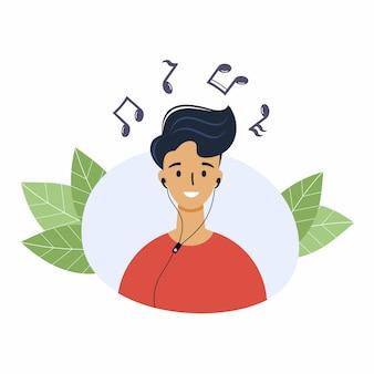 남자는 헤드폰으로 음악을 듣습니다. 노래가 있는 웹사이트를 위한 젊은 남자의 벡터 삽화.