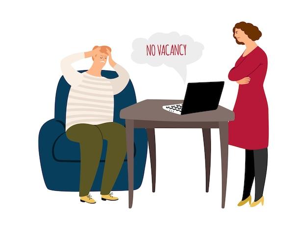 仕事を探している人。欠員はなく、妻は失業中の夫に腹を立てている。金融危機、レイオフ、ビジネスイラストレーションの問題