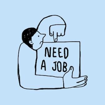 남자는 코로나 바이러스로 인해 직업 실업이 필요합니다