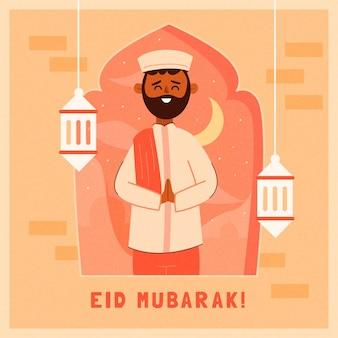 Man praying flat design eid mubarak