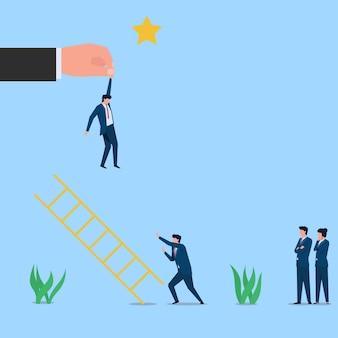 男ははしごを押して他の人を妨害し、チートと嫉妬のスターメタファーに到達します。ビジネスフラットコンセプトイラスト。