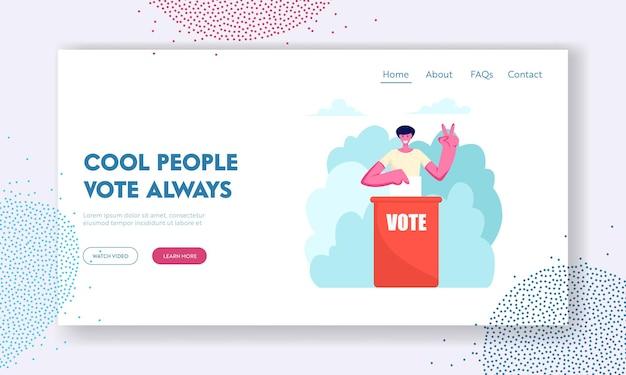 남자는 승리 제스처를 보여주는 투표함에 종이 투표를 넣어. 남성 캐릭터는 정치 국가 생활 웹 사이트 방문 페이지, 웹 페이지에서 권리와 의무를 실행합니다.