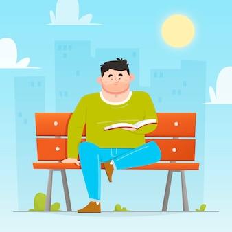 屋外で本を読んでいる人