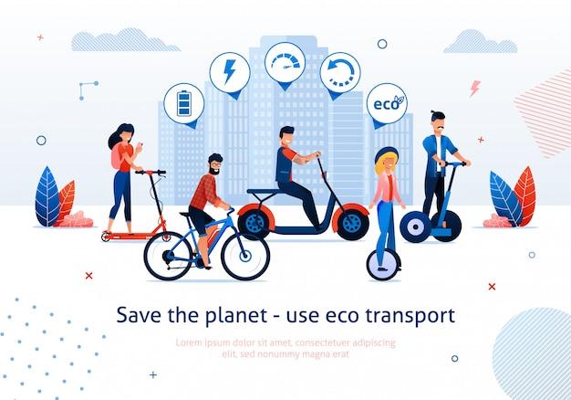 Man ride electric bike bicycle segway