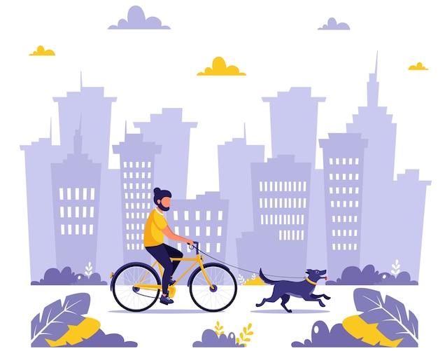街で犬と一緒に自転車に乗る男。健康的なライフスタイル、野外活動の概念。フラットスタイルのイラスト。