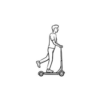 남자 타고 킥 스쿠터 손으로 그린 개요 낙서 아이콘. 야외 스포츠, 레크리에이션 및 레저 활동 개념입니다. 인쇄, 웹, 모바일 및 흰색 배경에 인포 그래픽에 대한 벡터 스케치 그림.