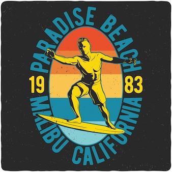 サーフィンボードに乗って男