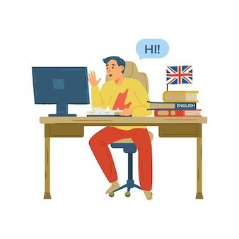 コンピューターに座って、英語のフラットベクトルイラストを学ぶ男