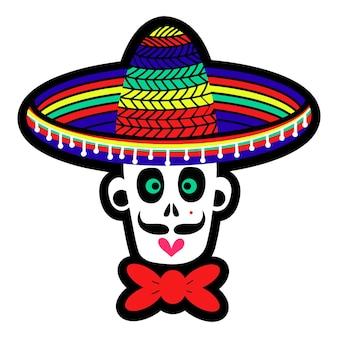ソンブレロの帽子をかぶった男の頭蓋骨。ハロウィーンのお祝いの概念的なデザインのための頭蓋骨。ベクトルイラスト