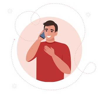 Человек разговаривает по телефону. иллюстрация в плоском стиле Premium векторы