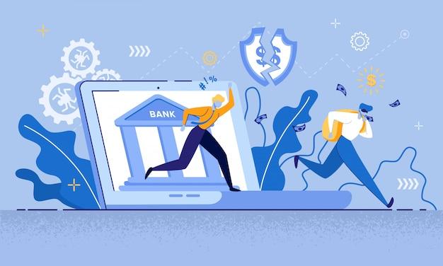 Человек-вор в маске run украсть деньги интернет-банк