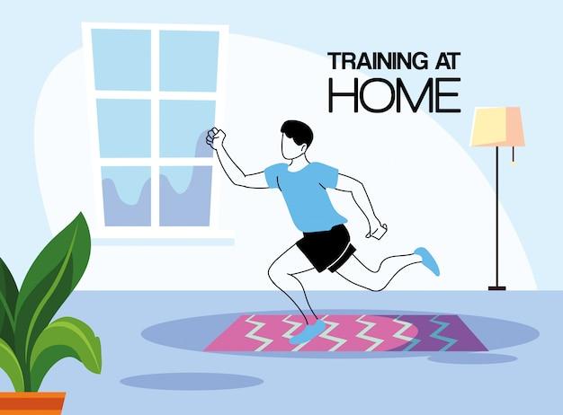 男検疫ベクトルイラストデザインの自宅でトレーニング
