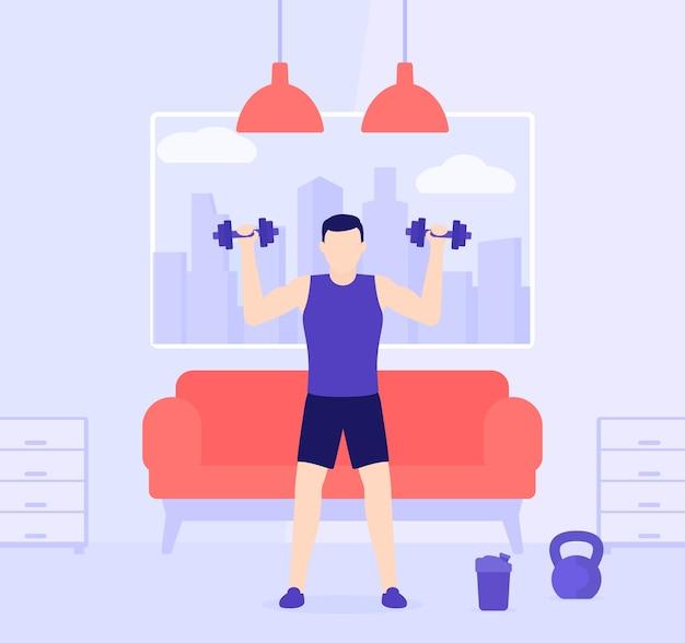 Тренировка человека дома