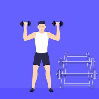 Тренировка плеч человек, тренировка с вектором гантелей