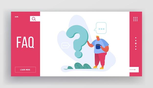 Человек с помощью целевой страницы веб-сайта службы часто задаваемых вопросов.