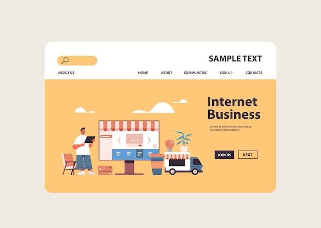 タブレットオンラインショッピングアプリケーションインターネットビジネスeコマースデジタルマーケティングコンセプトコピースペースを使用している男