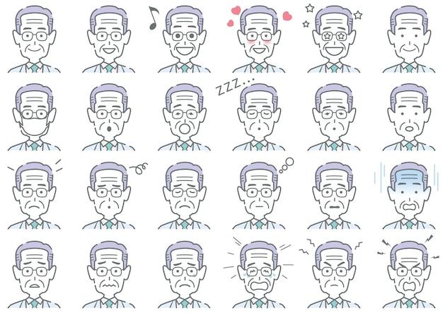 남자 다양 한 얼굴 표정 격리 된 문자 설정
