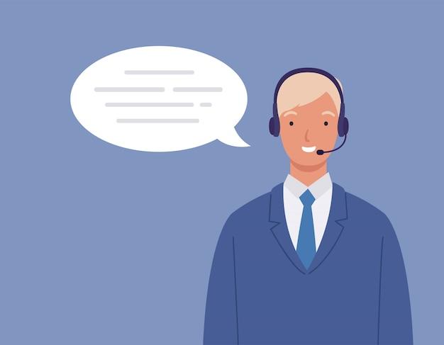 ヘッドセット、カスタマーサービスとコミュニケーションの概念を身に着けている男。コールセンターサービスジョブ。