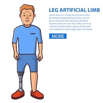 脚義足を持つ男。若い人のスポーツ義足。障害を克服した男。