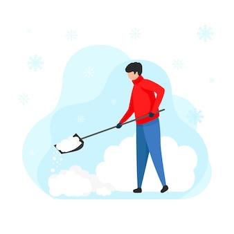 삽을 든 남자가 집 지붕에서 눈을 제거합니다. 폭설 중 눈이 내리는 지역을 치우십시오. 벡터 일러스트 레이 션