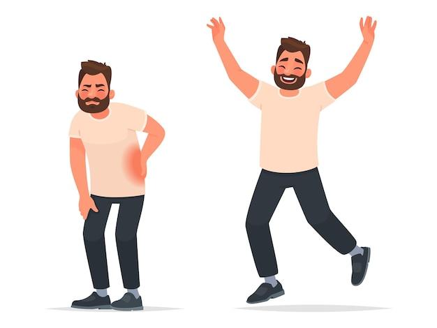 腰痛のある男性で、病気から回復した後、男性は動きの自由を楽しんでいます腰痛