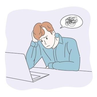 混乱してラップトップコンピューターの前に座っている男。手描きのキャラクタースタイル。