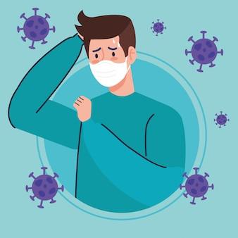 コロナウイルスの顔マスクの病気の男2019 ncov