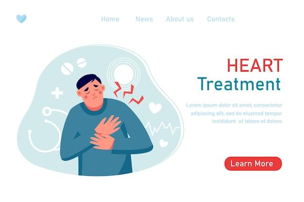 Мужчина с болью в сердце, приступ касается груди. концепция лечения сердца, здравоохранения и диагностики заболеваний. векторная иллюстрация плоский. дизайн для баннера, целевой страницы, веб-фона, флаера