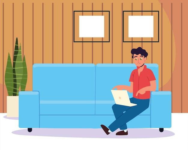 Человек с ноутбуком сидит на диване