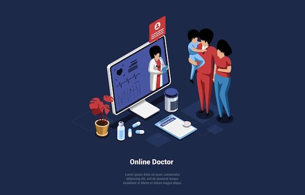 온라인 화면에서 여성 의사와 큰 컴퓨터 모니터 근처에 서있는 남자 여자와 자식 문자