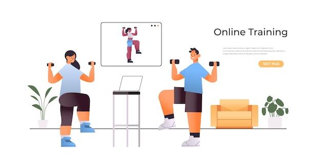온라인 비디오 교육 프로그램을 보면서 신체 운동을하는 남자 여자 커플