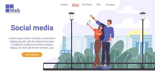 Мужчина женщина пара принимая selfie камерой smartpone, чтобы поделиться хорошими флюидами памяти с друзьями-последователями. онлайн-общение, подключение к сети, создание сетей. дизайн целевой страницы в социальных сетях