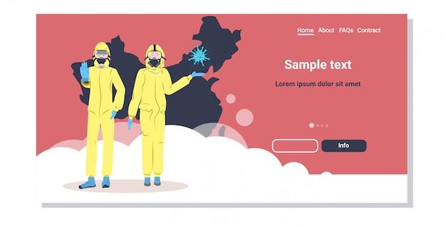 Мужчина женщина в защитных костюмах и защитных масках для предотвращения эпидемии mers-cov wuhan coronavirus 2019-ncov пандемия медицинский риск для здоровья китайская карта фон полная длина горизонтальное копирование пространство