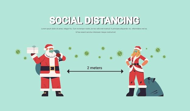 コロナウイルスを防ぐために社会的な距離を保つサンタクロースの衣装を着た男性女性新年あけましておめでとうございますメリークリスマス休暇お祝いのコンセプト全長水平コピースペースベクトルイラスト