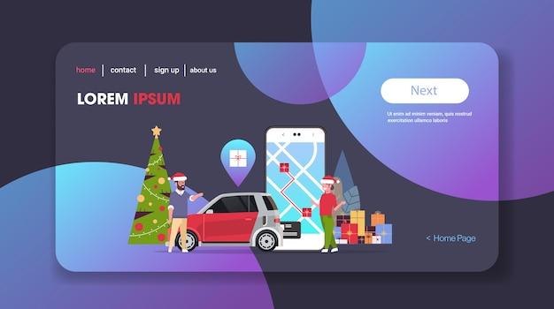 크리스마스 휴일 방문 페이지를 축하하는 온라인 모바일 응용 프로그램 주문 택시 자동차 공유 개념 부부를 사용하여 산타 모자에 남자 여자