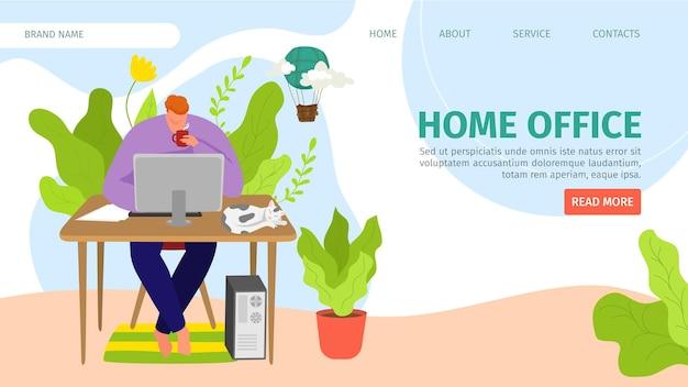 Человек работает с компьютером, характер человека в домашнем офисе
