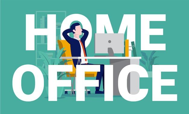 コンピューターの前でリラックスして椅子に一人で座ってホームオフィスで働く男