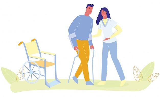 女性医療看護師アシストman窩と歩く男