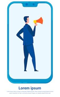 Management skills flat vector poster template