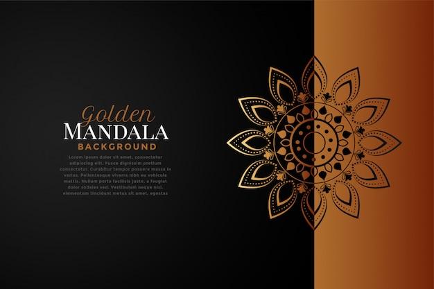 ブラックとローズゴールド色のマンダラ背景