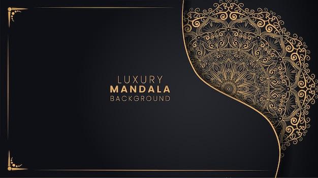Mandala background vector in islamic style design