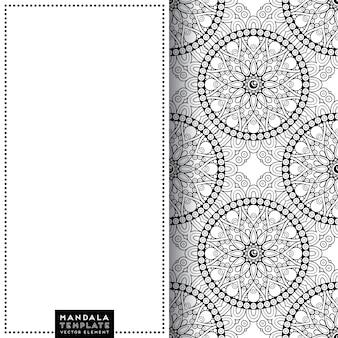 Mandala card with  ethnic decorative elements pattern