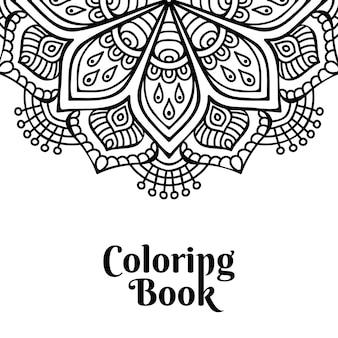 만다라 색칠하기 책 표지 페이지