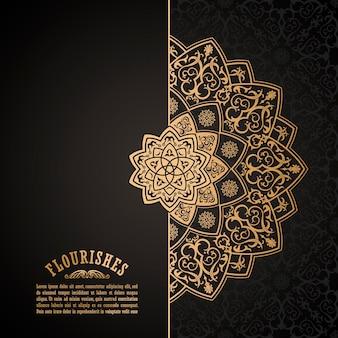 グリーティングカードの曼荼羅デザイン花の背景