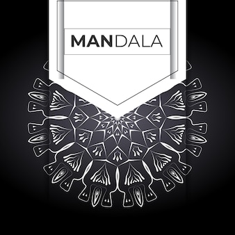 만다라 디자인