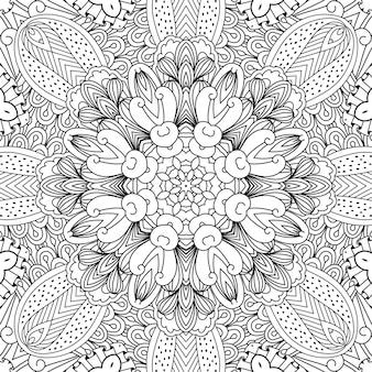 Mandala ethnic background