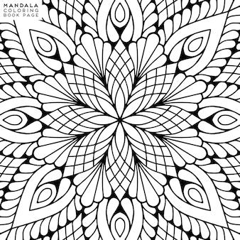 Mandala. ethnic decorative elements