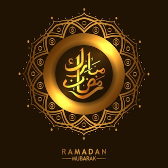 Mandala geometric pattern golden ramadan mubarak calligraphy