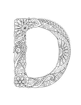 Mandala letter d monogram, adult coloring book, engraving design.