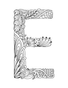 Mandala letter e monogram, adult coloring book, engraving design.